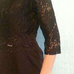Φόρεμα ((