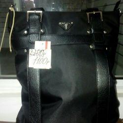 Raincoat Bags