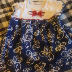 Πώληση φόρεμα Choupette 6-12μ