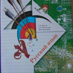 Primary school textbooks and workbooks