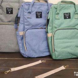Bag rucsac pentru mama și copil / magazin