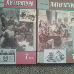 Учебники по литературе 7 класс