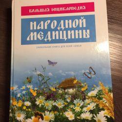 Encyclopedia of Traditional Medicine, new