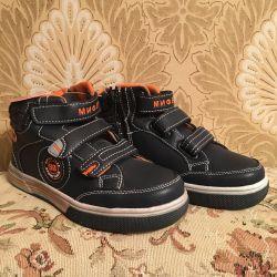 Vânzarea de pantofi de toamnă