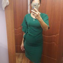 New evening dress! Sale