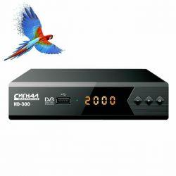 Ресивер на 20 телеканалов Сигнал HD 300