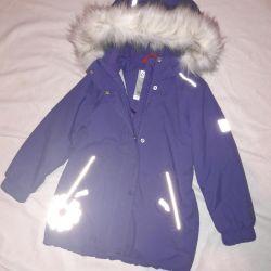 Reima χειμώνα σακάκι 110 +6