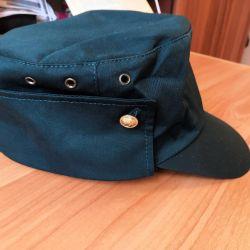 Customs cap