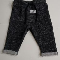 Trousers for babies