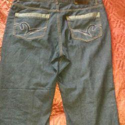 Woman's jeans.