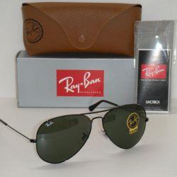 Ray Ban Aviator γυαλιά ηλίου