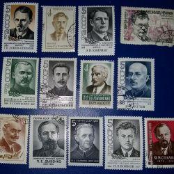 postage stamps USSR