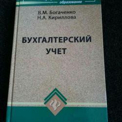 Accounting Accounting V.M.Bogachenko N.A. Kirillov