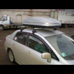 Trunk for Nissan Teeda