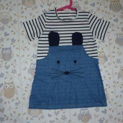 Φόρεμα μωρό ποντίκι νέο
