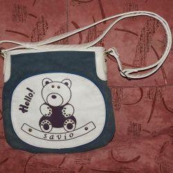 Νέα τσάντα για νέους