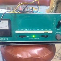 аппарат Тонус-1 ДТ-50-3 б/у, рабочий.