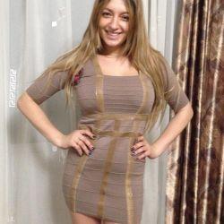 Платье стрейч новое