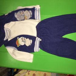 Soft suit 68/80