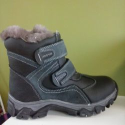 Boots leather 31, 33, 35, 36 23.5 cm