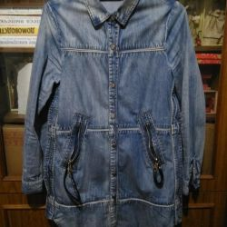 Jeans Jacket elongated