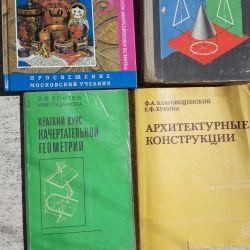 Rice-y, Church-y, Nachёr-th geom-i üzerine ders kitapları, Arch-e