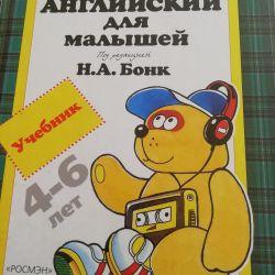 English for kids. Bonk