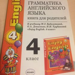 Book for parents Grammar language grade 4