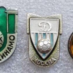 Σήματα ΕΣΣΔ Δυναμό Μόσχας Μίντσκ Ποδόσφαιρο
