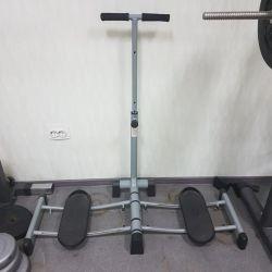 Training apparatus