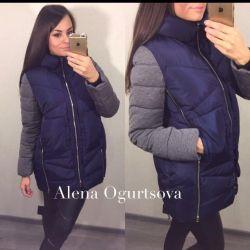 Combined jacket
