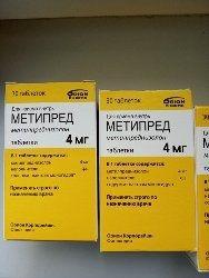 Metipred (μεθυλπρεδνιζολόνη)