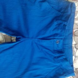 Pants (jeans size L) new