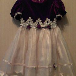 Φόρεμα με κορώνα και καλσόν 4-6 ετών