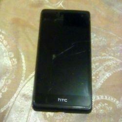HTC 600 dual phone