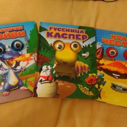 Books with eyes