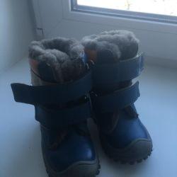 Boots winter 21 rr