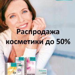 Avrupa'dan Kozmetik Satış% 50'ye Kadar