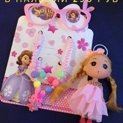 Set of children's 4 items