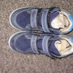 Μπότες Peppino