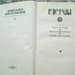 Bulgakov. romane