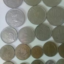 Coins are different