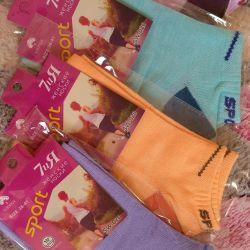 Socks in stock