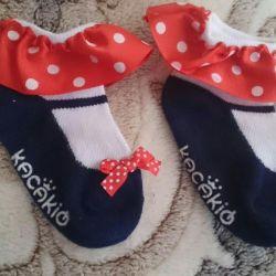 Çocuklu çorap, ayaklı, yeni, 1-3 yaş