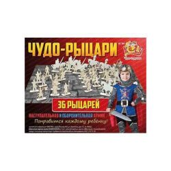 Miracle Knights 36 pcs