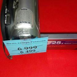 Kamera DCR-DVD308E