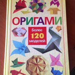 Νέα βιβλία για παιδιά
