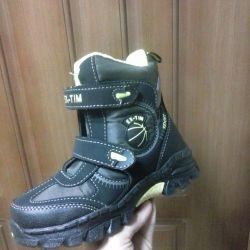 Boots membrane new r. 29,30,31,32