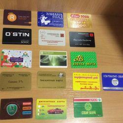 Скидочные карточки  (лот)