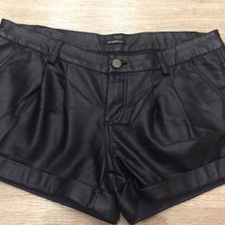 Motivi Leather Shorts